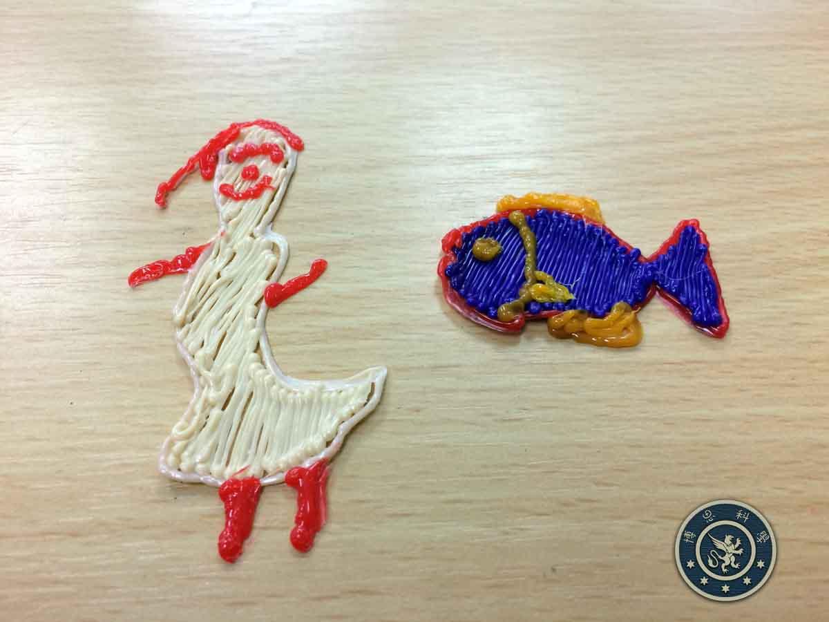 小人人與魚